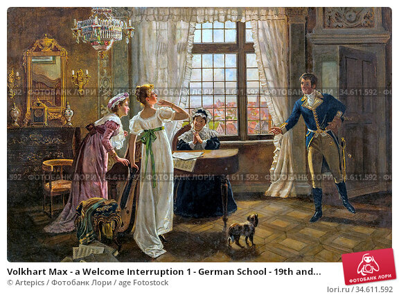 Volkhart Max - a Welcome Interruption 1 - German School - 19th and... Редакционное фото, фотограф Artepics / age Fotostock / Фотобанк Лори
