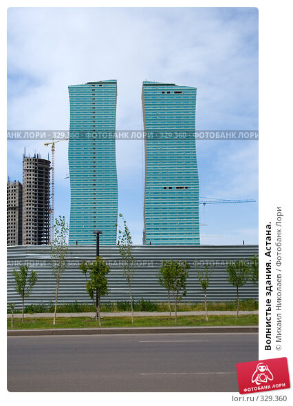 Волнистые здания. Астана., фото № 329360, снято 15 июня 2008 г. (c) Михаил Николаев / Фотобанк Лори