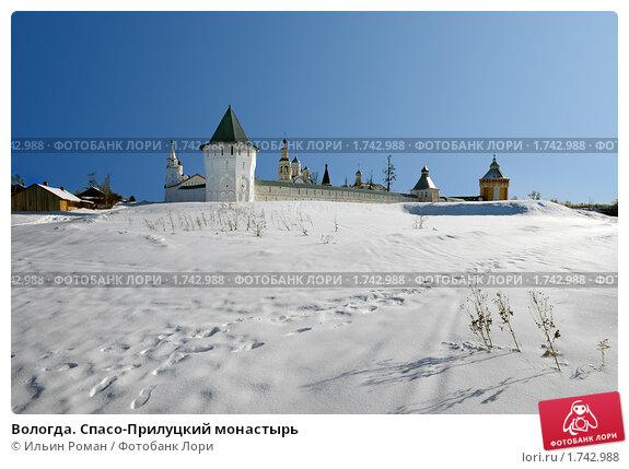 Купить «Вологда. Спасо-Прилуцкий монастырь», фото № 1742988, снято 24 марта 2010 г. (c) Ильин Роман / Фотобанк Лори