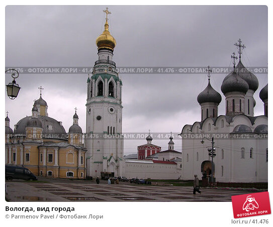 Вологда, вид города, фото № 41476, снято 5 сентября 2006 г. (c) Parmenov Pavel / Фотобанк Лори