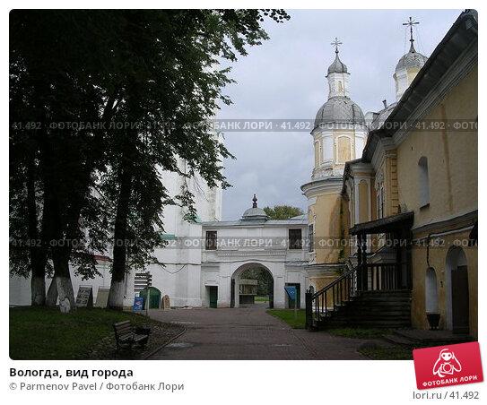 Купить «Вологда, вид города», фото № 41492, снято 5 сентября 2006 г. (c) Parmenov Pavel / Фотобанк Лори