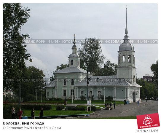 Вологда, вид города, фото № 41496, снято 5 сентября 2006 г. (c) Parmenov Pavel / Фотобанк Лори