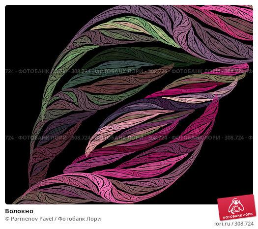 Волокно, иллюстрация № 308724 (c) Parmenov Pavel / Фотобанк Лори