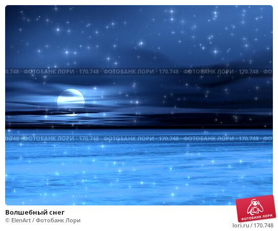 Волшебный снег, иллюстрация № 170748 (c) ElenArt / Фотобанк Лори