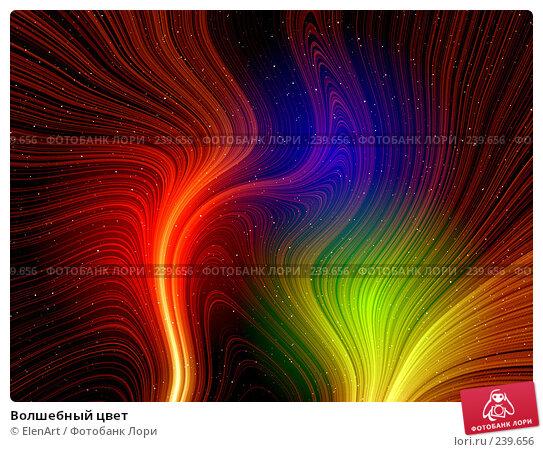 Волшебный цвет, иллюстрация № 239656 (c) ElenArt / Фотобанк Лори