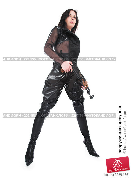 Вооруженная девушка, фото № 229156, снято 25 февраля 2008 г. (c) hunta / Фотобанк Лори