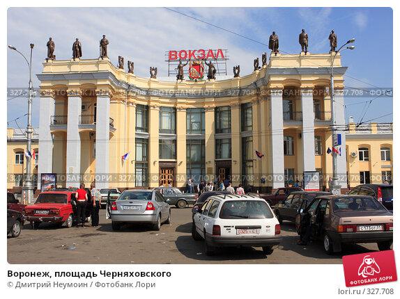 Воронеж, площадь Черняховского, эксклюзивное фото № 327708, снято 15 июня 2008 г. (c) Дмитрий Неумоин / Фотобанк Лори