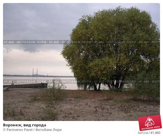 Воронеж, вид города, фото № 41460, снято 6 октября 2006 г. (c) Parmenov Pavel / Фотобанк Лори