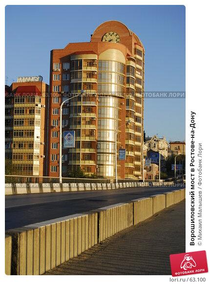 Ворошиловский мост в Ростове-на-Дону, фото № 63100, снято 17 сентября 2006 г. (c) Михаил Малышев / Фотобанк Лори