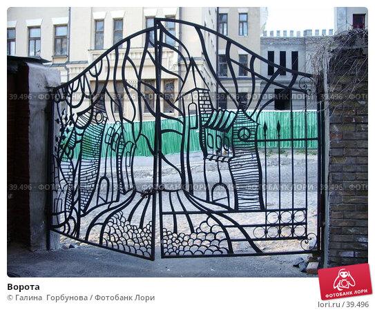 Ворота, фото № 39496, снято 30 апреля 2006 г. (c) Галина  Горбунова / Фотобанк Лори