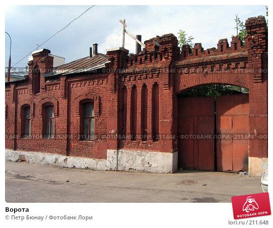 Купить «Ворота», фото № 211648, снято 17 июня 2005 г. (c) Петр Бюнау / Фотобанк Лори
