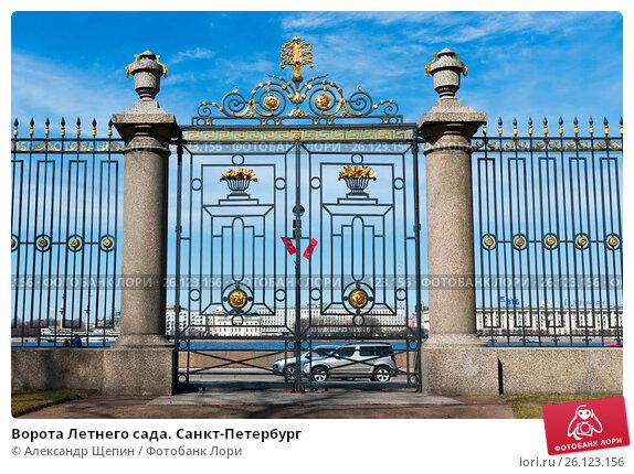 Купить «Ворота Летнего сада. Санкт-Петербург», эксклюзивное фото № 26123156, снято 1 мая 2017 г. (c) Александр Щепин / Фотобанк Лори