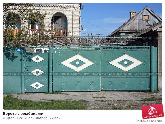 Ворота робика ворота на заказ в минеральных водах