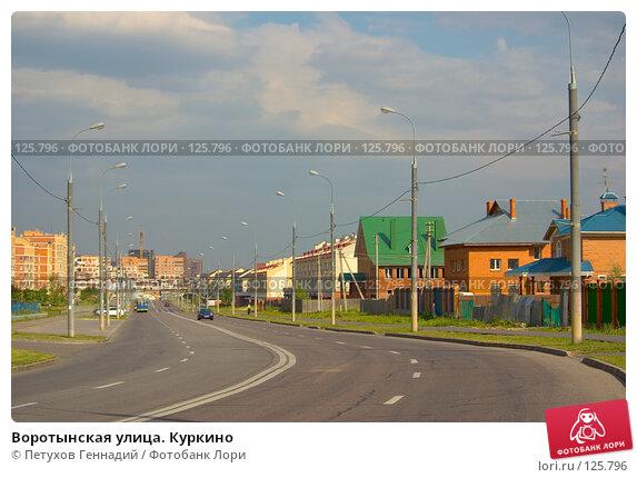 Воротынская улица. Куркино, фото № 125796, снято 24 июля 2007 г. (c) Петухов Геннадий / Фотобанк Лори