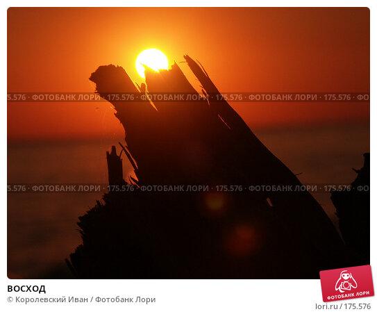 ВОСХОД, фото № 175576, снято 9 сентября 2004 г. (c) Королевский Иван / Фотобанк Лори