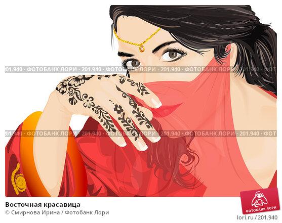 Восточная красавица, иллюстрация № 201940 (c) Смирнова Ирина / Фотобанк Лори