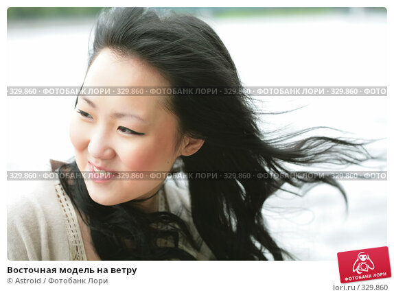 Купить «Восточная модель на ветру», фото № 329860, снято 10 июня 2008 г. (c) Astroid / Фотобанк Лори