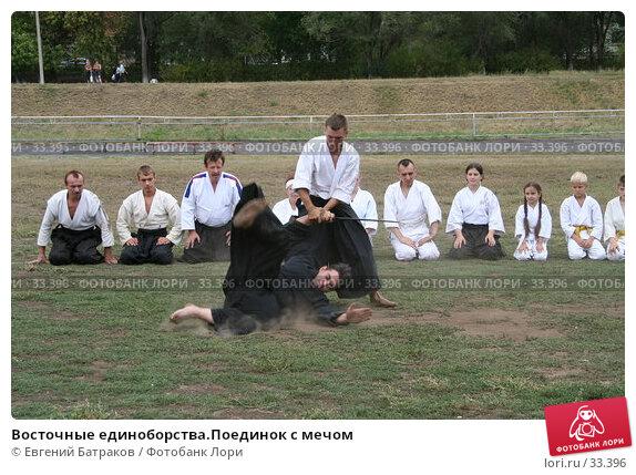 Восточные единоборства.Поединок с мечом, фото № 33396, снято 26 августа 2006 г. (c) Евгений Батраков / Фотобанк Лори