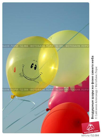 Воздушные шары на фоне синего неба, фото № 52084, снято 20 мая 2007 г. (c) Сайганов Александр / Фотобанк Лори