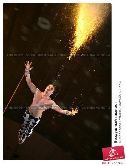 Воздушный гимнаст, фото № 58932, снято 28 ноября 2006 г. (c) Морозова Татьяна / Фотобанк Лори