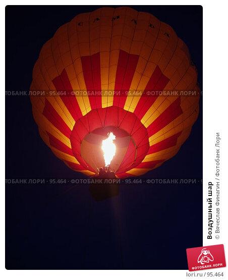 Воздушный шар, фото № 95464, снято 2 июля 2005 г. (c) Вячеслав Финагин / Фотобанк Лори