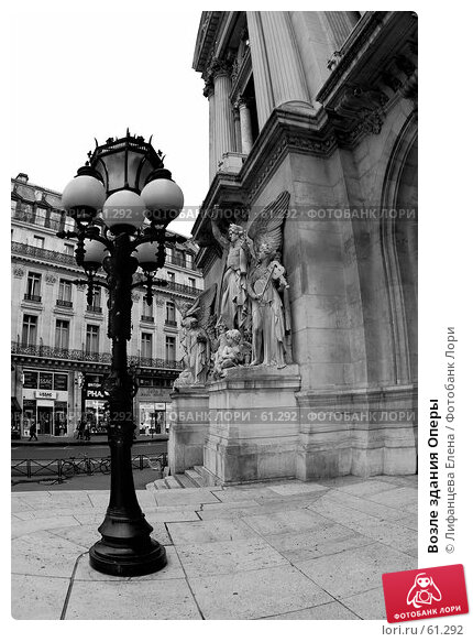 Возле здания Оперы, фото № 61292, снято 20 февраля 2017 г. (c) Лифанцева Елена / Фотобанк Лори
