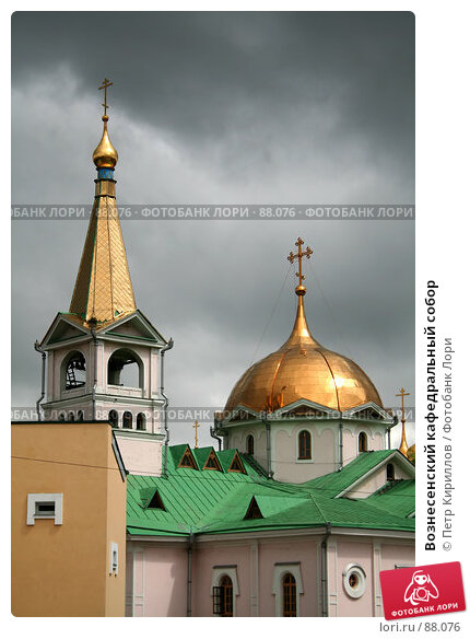 Вознесенский кафедральный собор, фото № 88076, снято 30 июня 2007 г. (c) Петр Кириллов / Фотобанк Лори