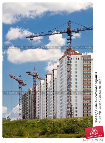 Возведение высотного здания, фото № 165168, снято 23 июня 2007 г. (c) Сергей Байков / Фотобанк Лори
