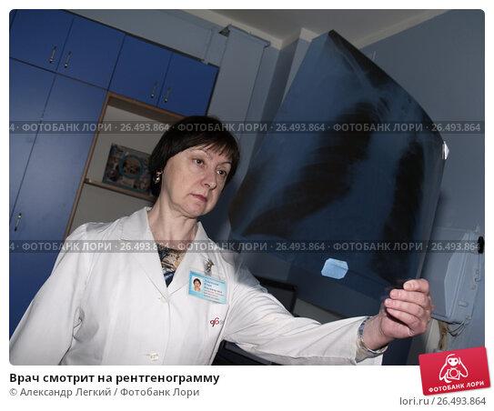 Купить «Врач смотрит на рентгенограмму», фото № 26493864, снято 28 января 2016 г. (c) Александр Легкий / Фотобанк Лори