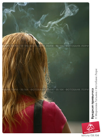 Вредная привычка, фото № 59104, снято 19 августа 2006 г. (c) Морозова Татьяна / Фотобанк Лори