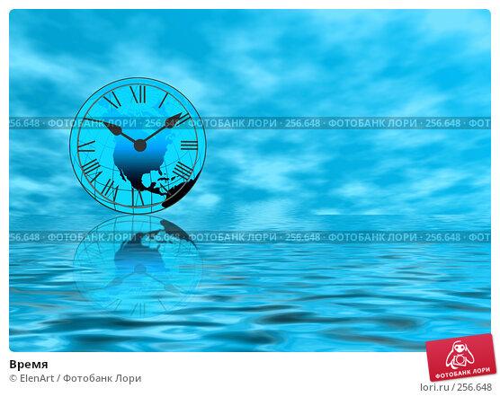 Время, иллюстрация № 256648 (c) ElenArt / Фотобанк Лори