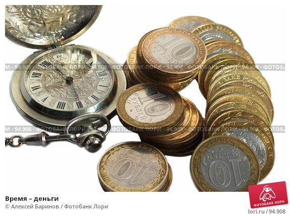 Купить «Время – деньги», фото № 94908, снято 8 октября 2007 г. (c) Алексей Баринов / Фотобанк Лори