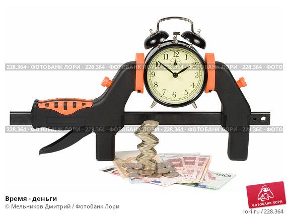 Время - деньги, фото № 228364, снято 18 марта 2008 г. (c) Мельников Дмитрий / Фотобанк Лори