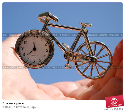 Купить «Время в руке», фото № 236308, снято 29 марта 2008 г. (c) RedTC / Фотобанк Лори