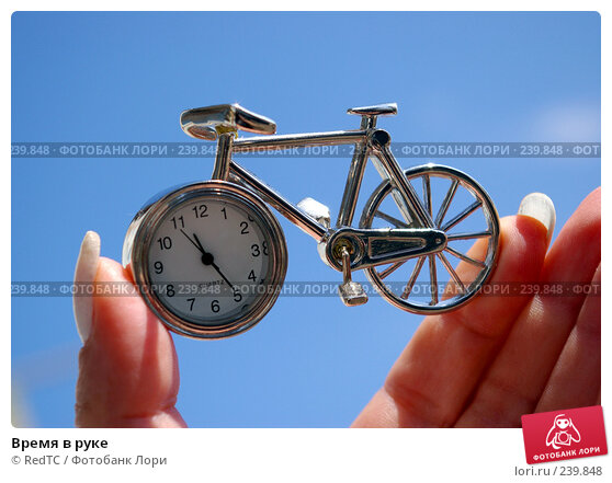 Время в руке, фото № 239848, снято 29 марта 2008 г. (c) RedTC / Фотобанк Лори