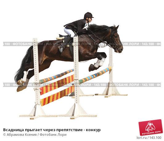 Купить «Всадница прыгает через препятствие - конкур», фото № 143100, снято 22 июня 2007 г. (c) Абрамова Ксения / Фотобанк Лори