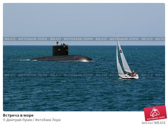 Встреча в море, фото № 305612, снято 11 мая 2008 г. (c) Дмитрий Лукин / Фотобанк Лори