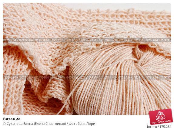 Вязание, фото № 175284, снято 6 января 2008 г. (c) Суханова Елена (Елена Счастливая) / Фотобанк Лори