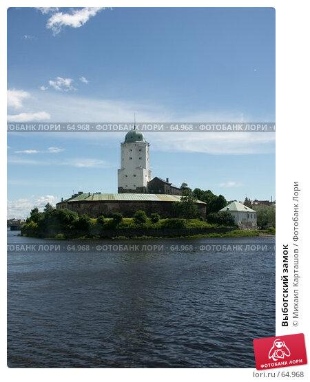 Выбогский замок, эксклюзивное фото № 64968, снято 27 июня 2005 г. (c) Михаил Карташов / Фотобанк Лори