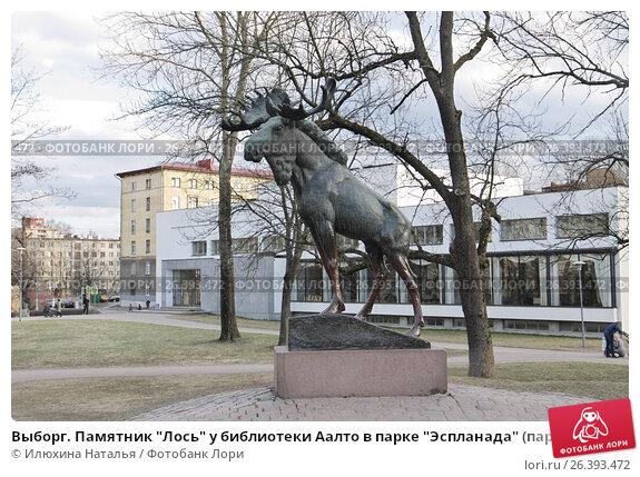 Где купить памятник у библиотеки памятники с крестом православные иконы