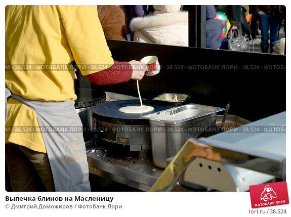 Выпечка блинов на Масленицу, фото № 38524, снято 18 февраля 2007 г. (c) Дмитрий Доможиров / Фотобанк Лори