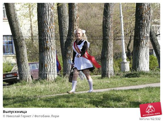 Выпускница, фото № 62532, снято 25 мая 2007 г. (c) Николай Гернет / Фотобанк Лори