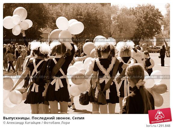 Выпускницы. Последний звонок. Сепия, фото № 291848, снято 17 мая 2008 г. (c) Александр Катайцев / Фотобанк Лори