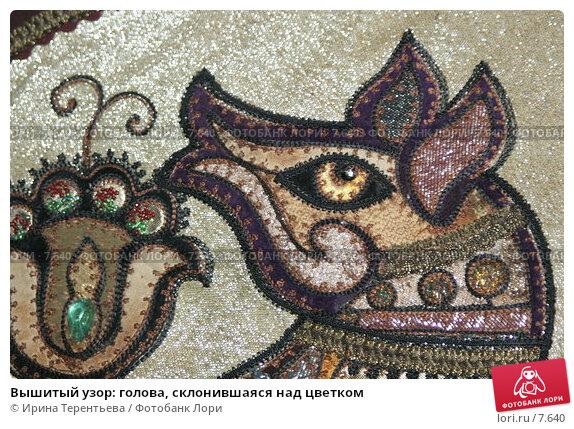 Вышитый узор: голова, склонившаяся над цветком, эксклюзивное фото № 7640, снято 1 июня 2006 г. (c) Ирина Терентьева / Фотобанк Лори