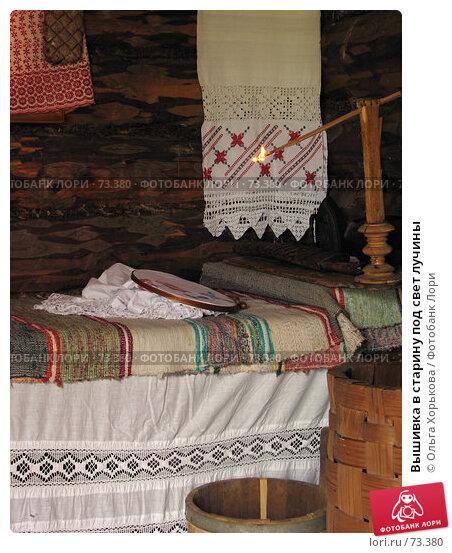 Вышивка в старину под свет лучины, эксклюзивное фото № 73380, снято 5 августа 2007 г. (c) Ольга Хорькова / Фотобанк Лори