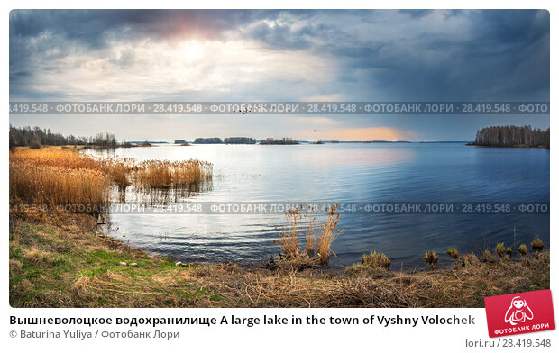 Купить «Вышневолоцкое водохранилище A large lake in the town of Vyshny Volochek», фото № 28419548, снято 1 мая 2018 г. (c) Baturina Yuliya / Фотобанк Лори