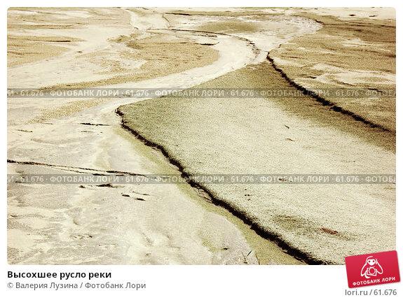 Купить «Высохшее русло реки», фото № 61676, снято 13 июля 2007 г. (c) Валерия Потапова / Фотобанк Лори
