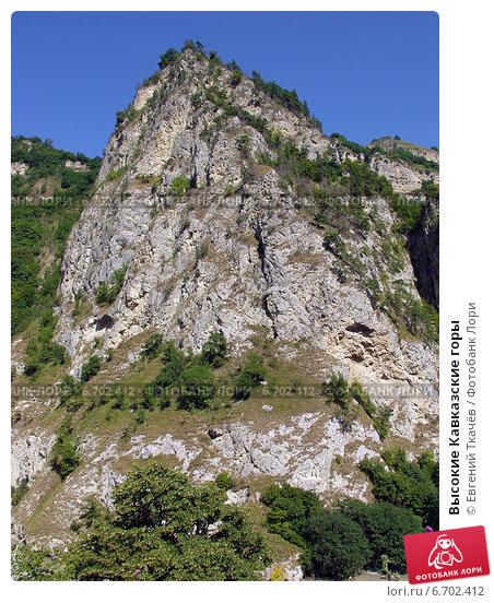Купить «Высокие Кавказские горы», фото № 6702412, снято 18 августа 2006 г. (c) Евгений Ткачёв / Фотобанк Лори