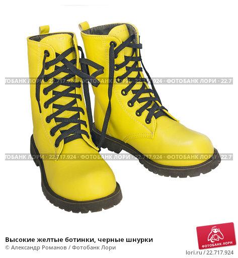 6cdb6858 Купить «Высокие желтые ботинки, черные шнурки», фото № 22717924, снято 30