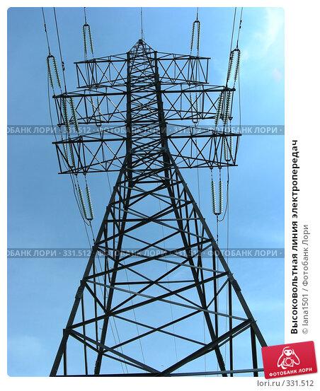 Высоковольтная линия электропередач, эксклюзивное фото № 331512, снято 9 июня 2008 г. (c) lana1501 / Фотобанк Лори